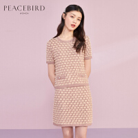 太平鸟粉色小香风粗花呢套装连衣裙女韩版春装新款2020气质软妹裙