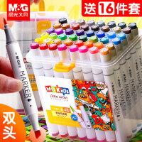 晨光马克笔36色套装学生用双头设计软头48色小学生用美术动漫专用24色初学者绘画漫画彩笔60色手绘彩色画笔