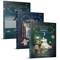 全3册 床头灯 格林童话 小飞侠彼得・潘 热爱生命 英汉对照中文译本英文学生课外双语阅读英语六七八年级英语读物中学生世界