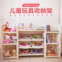 儿童玩具收纳架柜幼儿园宝宝卡通书架整理架储物置物架多层大容量