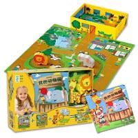 红袋鼠 我的动物园MCZ04-1我的城市系列64页全彩故事书拼图木质玩偶儿童早教益智玩具礼盒套装当当自营
