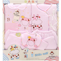 班杰威尔 加厚纯棉婴儿衣服新生儿礼盒秋冬保暖满月宝宝棉衣套装用品 加厚小肥牛