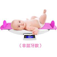 家用婴儿电子称体重秤婴儿秤宝宝健康秤婴儿成长称