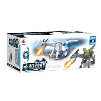 遥控恐龙玩具霸王龙模型智能对话机器人电动男孩玩具儿童礼物
