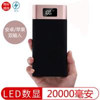 皮尔威(PEW) M50000快充充电宝苹果安卓小米华为通用移动电源20000毫安 至尊版数显 (带电量显示屏)送豪礼