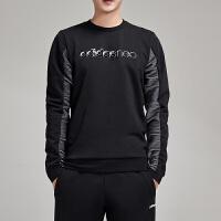 adidas阿迪达斯NEO男子卫衣2018新款套头衫休闲运动服CV6975