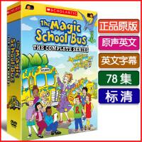 英文原版DVD The Magic School Bus 神奇校车DVD动画碟 幼儿童学英语早教启蒙教材光盘 英语字幕