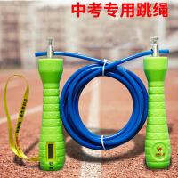 培林体育学生中考专用跳绳广东重庆初中生4mm5mm绳子考试牌钢丝绳