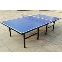20180826223955800室内乒乓球桌家用折叠移动式乒乓球台折叠标准乒乓球案子