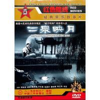 二泉映月DVD( 货号:7880541683)