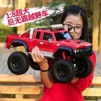 儿童玩具攀爬赛车遥控越野车汽车超大高速四驱可充电