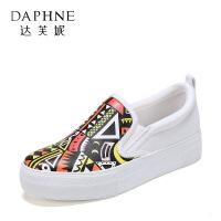 【达芙妮年货节】Daphne/达芙妮 春夏学院风厚底单鞋 休闲圆头拼色涂鸦单鞋女