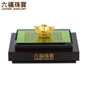 六福珠宝足金财源广进元宝黄金摆件  D1251