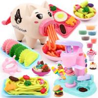 橡皮泥面条机小猪无毒彩泥模具工具套装儿童冰淇淋粘土女孩6玩具3