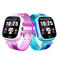 儿童电话手表智能GPS定位多功能手机学生男女孩子可爱小孩