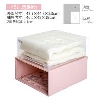 收纳箱抽屉式衣柜收纳盒透明塑料整理箱衣服收纳柜储物箱大号45L 45L透明粉47.7x44.8x23 带轮 单个装