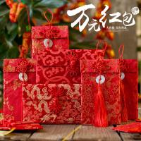 典凝 土豪万元红包织锦缎布艺红包过年礼物压岁包利是封新年红包袋手机包钱包
