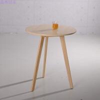 创意桌子北欧沙发实木阳台茶几洽谈桌餐厅休闲简约圆桌 48*48*60