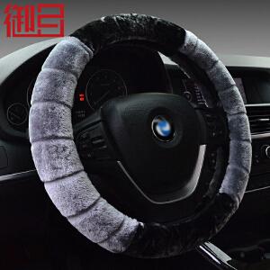 【爆品特惠 低至2.9折】御目 方向盘套 冬季通用2018新款汽车毛绒保暖汽车把套方向盘套