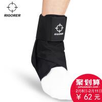 运动护踝 护脚踝高弹扭伤专业跑步篮球护具装备三级防护保暖