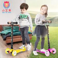 滑板车小孩四轮闪光折叠踏板车宝宝滑滑车儿童2-3-6-14岁