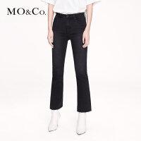 MOCO2019冬季新品洗水磨白黑色牛仔喇叭裤MAI4JENT17 摩安珂