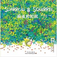 嘉盛英语想象力系列任务绘本:麻雀和松鼠(Sparrow and Squirrel)
