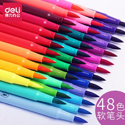 得力彩笔软头笔48色水彩笔套装儿童学生用彩色笔可水洗水彩画画笔 全场满38元包邮(偏远地区除外)
