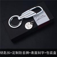 Y09汽车钥匙扣男女腰挂商务时尚双环钥匙圈刻字防丢牌车牌创意