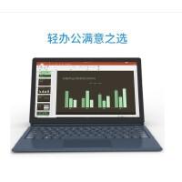 酷比魔方 KNote 5 11.6英寸win10高清二合一平板电脑(4G+128G)