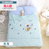 旅行隔脏睡袋便携床单酒店室内隔脏被套棉户外旅游双人睡袋SN7609