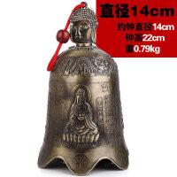 铃铛 合金风铃挂件 佛教用品纳福工艺礼品风铃 抖音