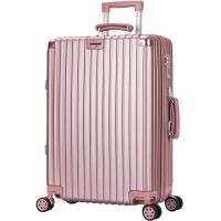 行李箱拉杆箱旅行箱子韩版26寸万向轮大学生男女密码小清新个性潮