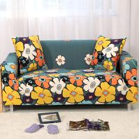 弹力沙发套包沙发罩滑盖组合沙发巾布艺四季通用沙发垫J 墨绿色 春暖花开