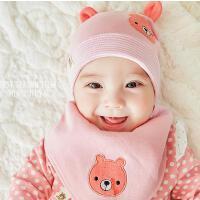 韩版婴儿帽子春秋新生儿宝宝帽子0-3-6-个月婴幼儿三角巾套