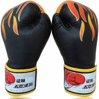 拳击手套散打拳套女男搏击格斗散打手套少年泰拳训练器材 10OZ