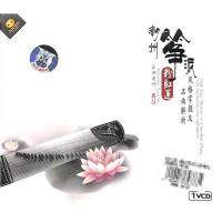粉红莲-潮州筝派风格掌握及名曲解析(1VCD)( 货号:2000017393735)