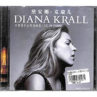 黛安娜克瑞儿-巴黎音乐会现场录音CD( 货号:14140330300030)