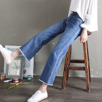 Freefeel2018秋冬新款牛仔裤女直筒毛边阔腿裤时尚显瘦裤子0775
