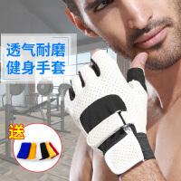 秋冬健身手套男透气女运动手套防滑护腕哑铃器械训练半指薄款耐磨