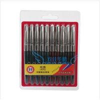 英雄HERO卡式钢笔10支装-616