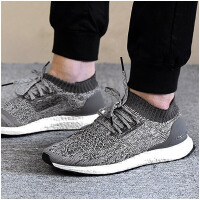 adidas阿迪达斯男鞋跑步鞋UltraBOOST Uncaged运动鞋DA9159
