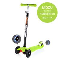 童车 儿童滑板车滑行车三轮4轮 升降倾斜转向