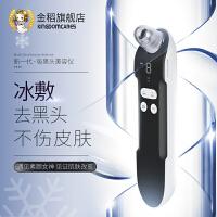 金稻真空吸黑头神器电动吸去黑头仪器粉刺毛孔清洁器小气泡美容仪KD803S