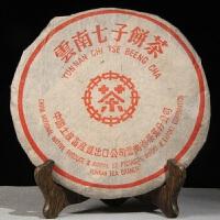 2003年 中茶 小红印茶叶 普洱茶生茶 357克/饼 5饼
