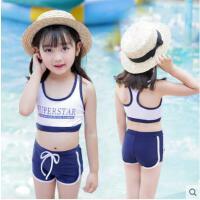 儿童泳衣女孩运动学生中大童宝宝分体泳装公主可爱套装两件套
