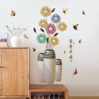 装饰贴家和富贵花瓶立体墙贴画贴纸墙面装饰品卧室客厅墙自粘墙纸 富贵平安 特大