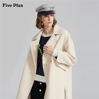 Five Plus女装阿尔巴卡毛呢外套女中长款羊毛大衣开叉宽松