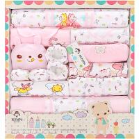 新生婴儿衣服套装纯棉礼盒春秋季刚初生出生满月礼物宝宝用品必备