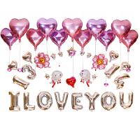 婚房新房装饰布置结婚礼用品情人节表白英文字母铝膜气球套餐